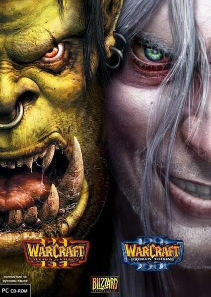 Warcraft 3 Reign of Chaos \ Warcraft 3 The Frozen Throne