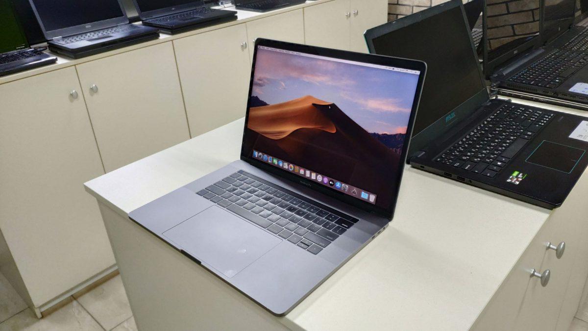 MPTR2 MacBook Pro
