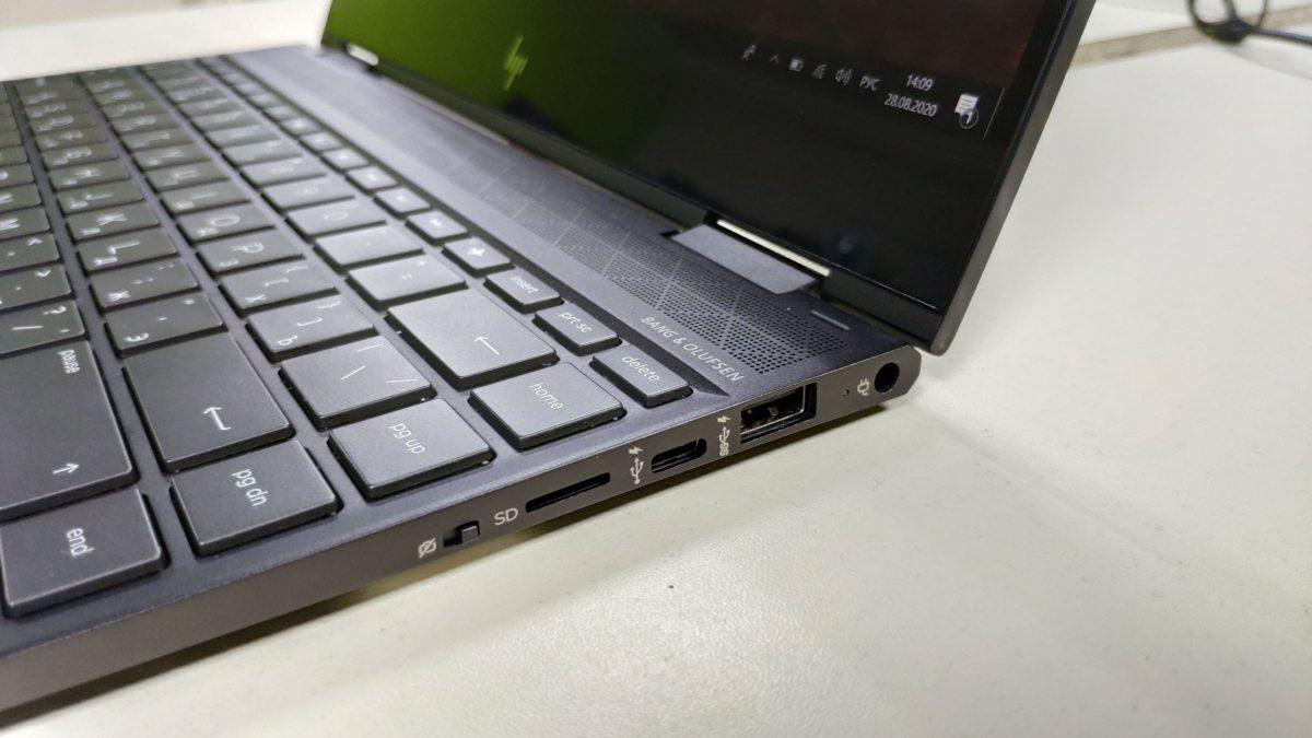 HP ENVY X360 Ryzen