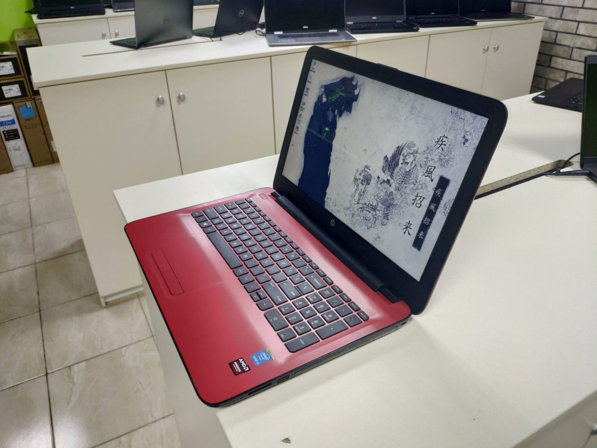 Hp Pavilion 15 (Red Edition)