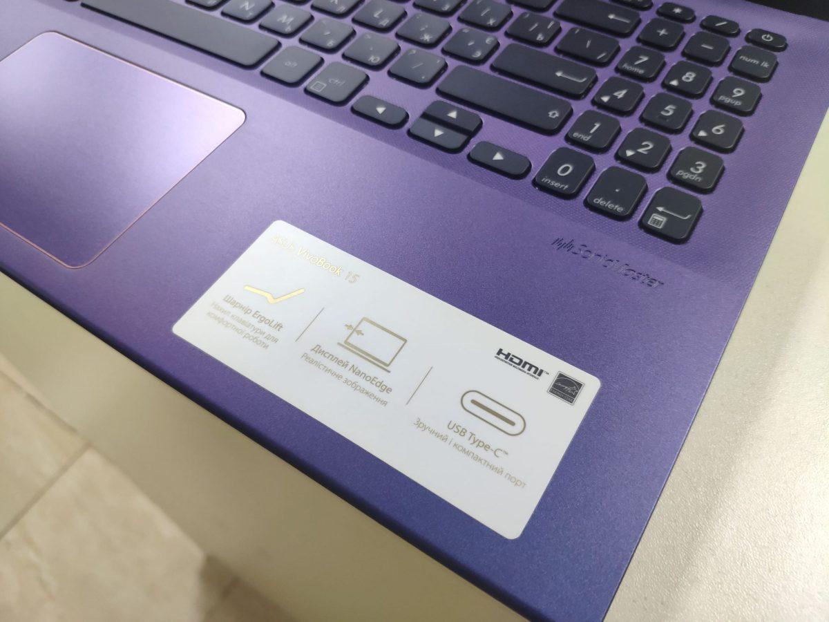 Asus VivoBook X512J