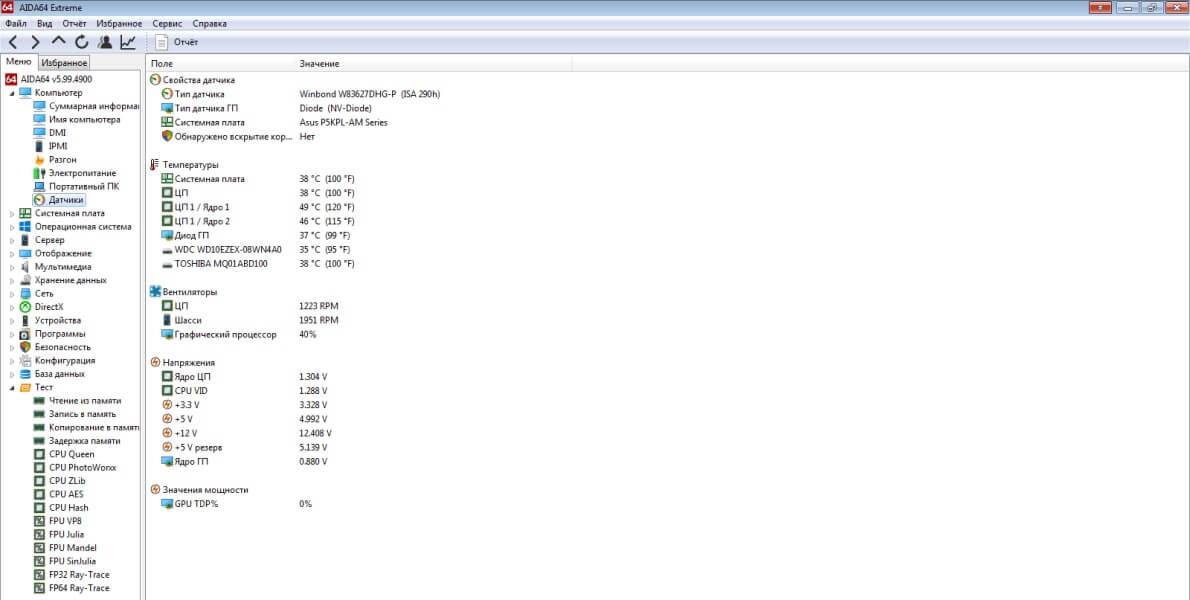 проверка процессора, системной памяти, диска, видиокарты