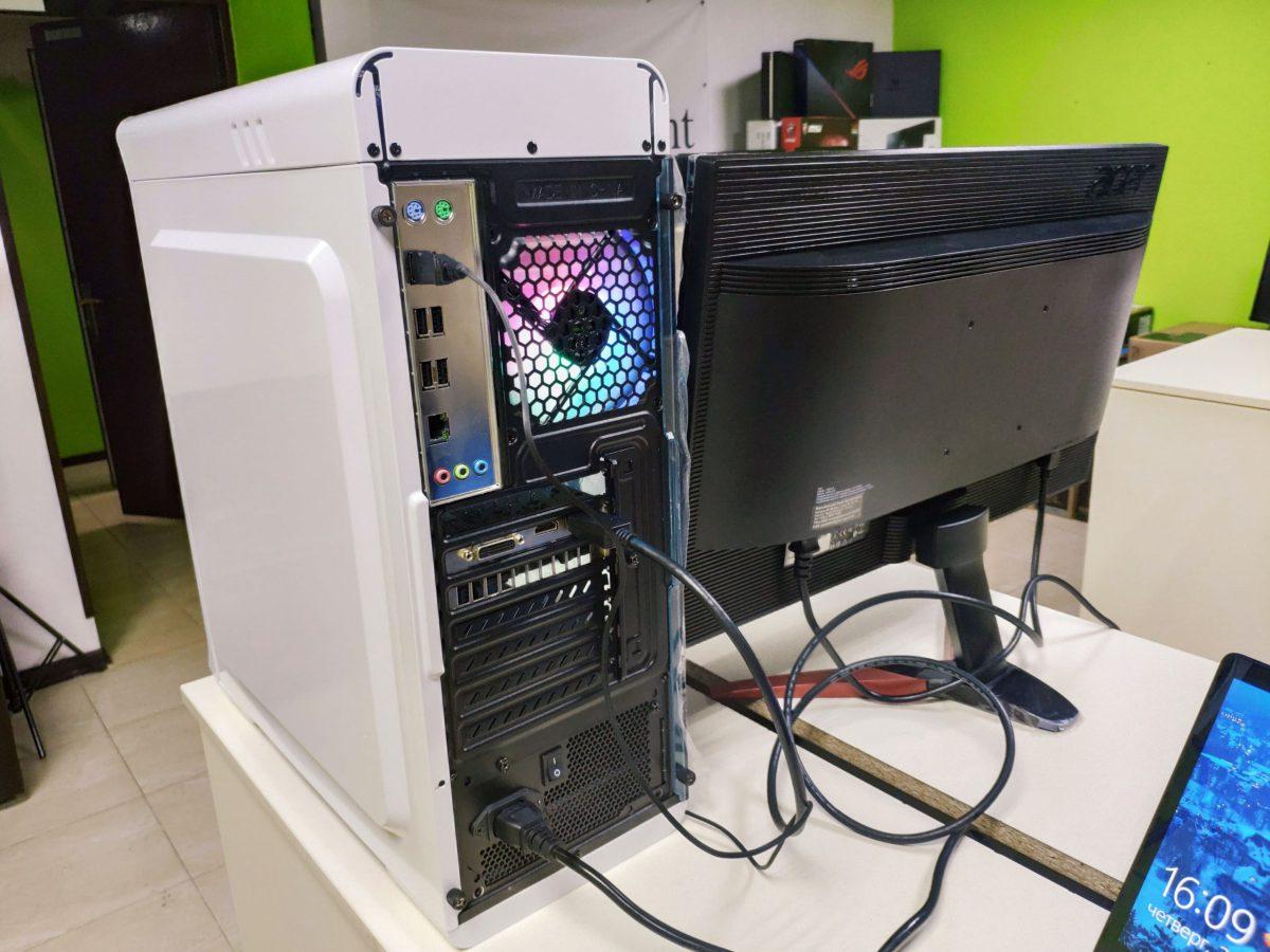 PC prime gold 1050