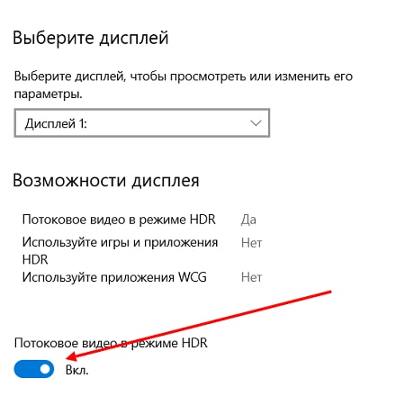 HDR Windows