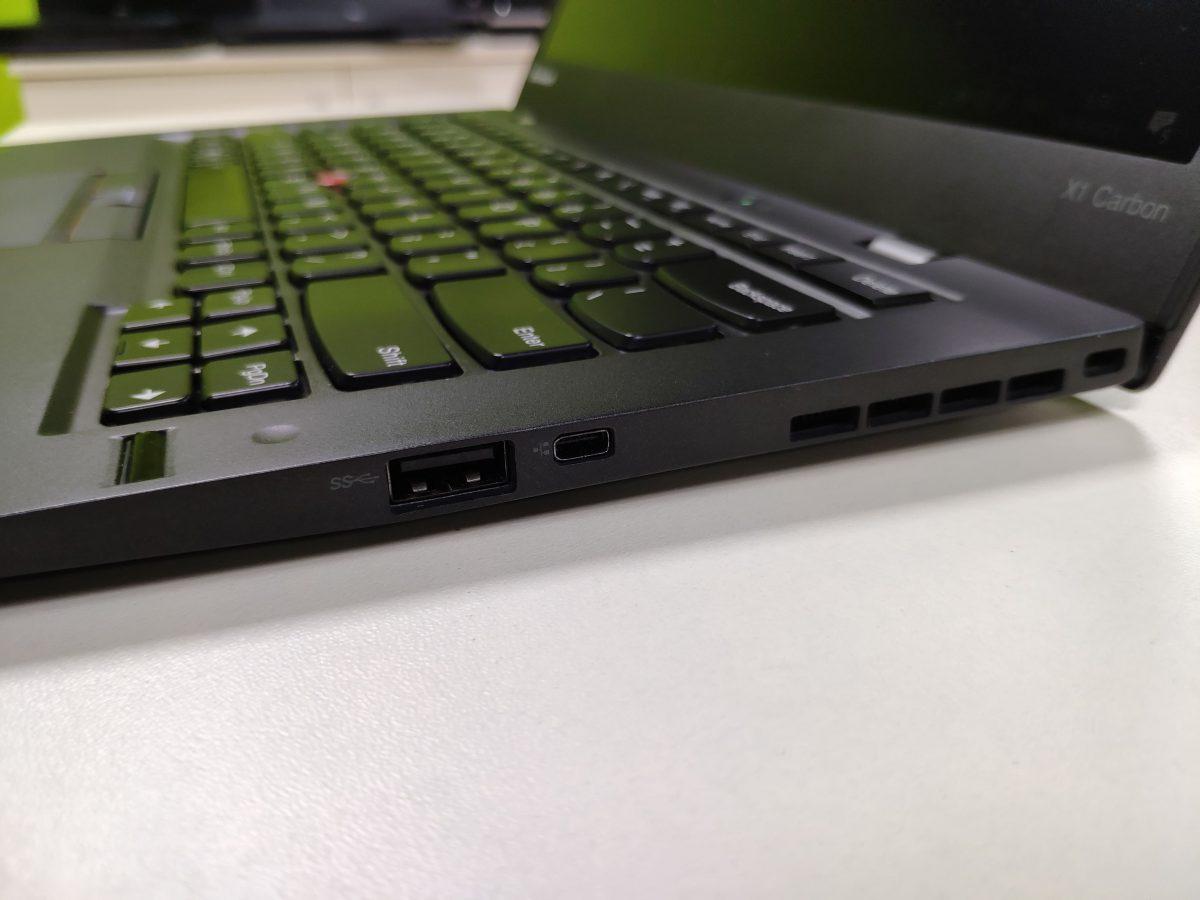 Lenovo Thinkpad X1 Carbon G3